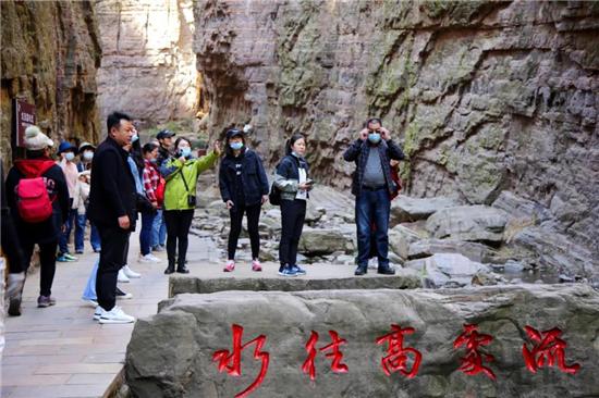 河南省百家旅行社到龙潭大峡谷、荆紫仙山景区踩线考察