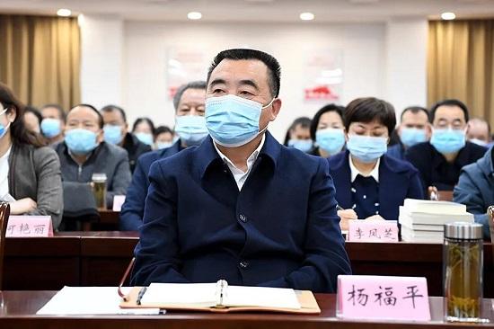 郑州市统一战线举办党史学习教育专家辅导报告会