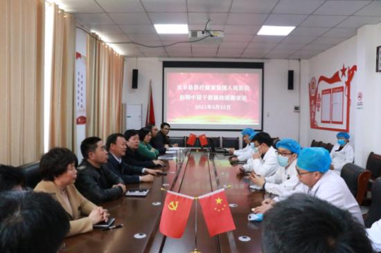 宝丰县医疗健康集团人民医院:清廉实干扬正气  廉政建设在行动