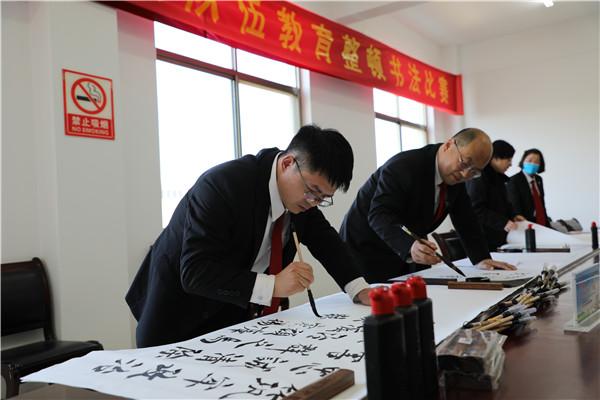 新野县法院开展书法比赛 助力政法队伍教育整顿
