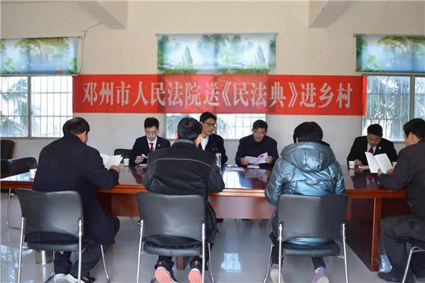 邓州市法院:教育整顿办实事 宣讲法律下基层