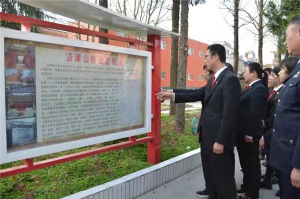 邓州市法院:参观革命基地 传承红色基因