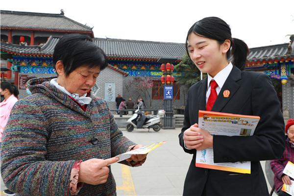 内乡县法院开展防范非法集资普法宣传活动