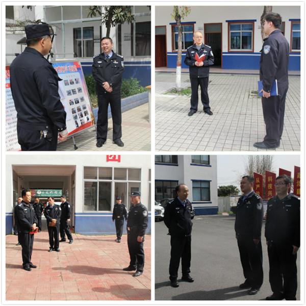 新野县公安局开展教育整顿实地观摩讲评