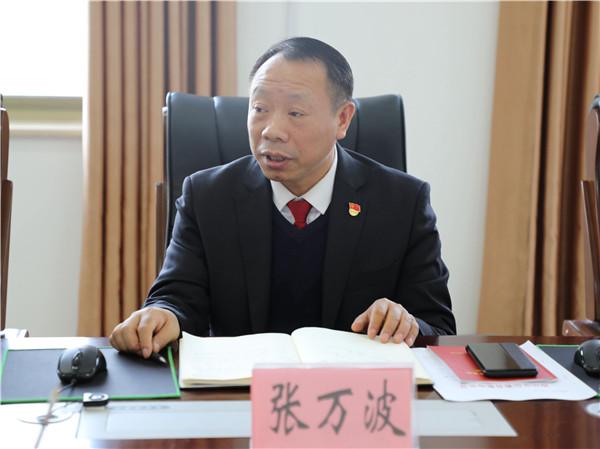 新野县委常委、组织部部长黄慧到县法院调研指导队伍教育整顿工作