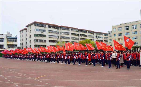 南阳市第二十五小举行2021年春期田径运动会