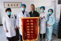 宝丰县医疗健康集团人民医院:医技精湛 服务优质 患者慕名而来满意而归
