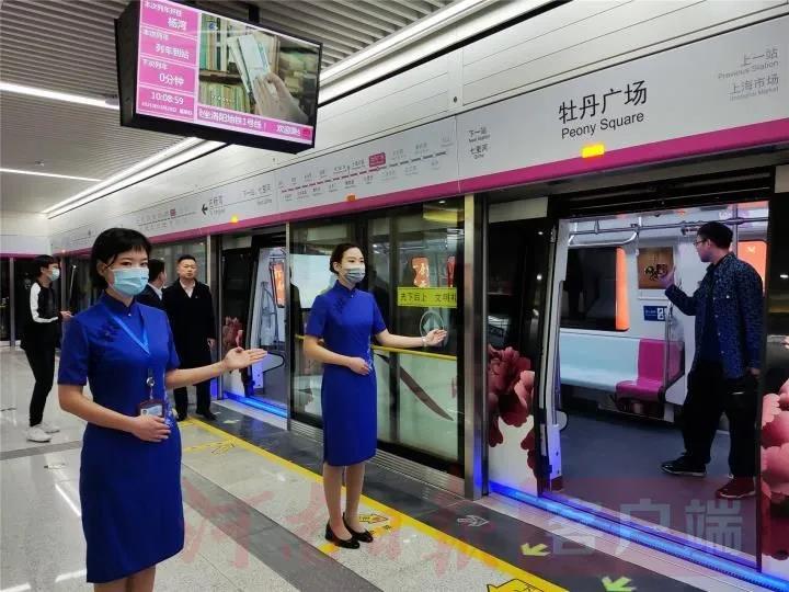 快讯!洛阳地铁1号线今天(3月28日)正式开通运行