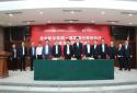 浦发银行郑州分行与昊华骏化集团有限公司举行战略合作签约仪式