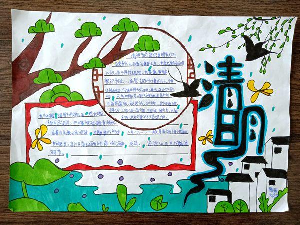 缅怀革命先烈 深植爱国情怀 郑州二七区京广路小学举行清明节主题活动