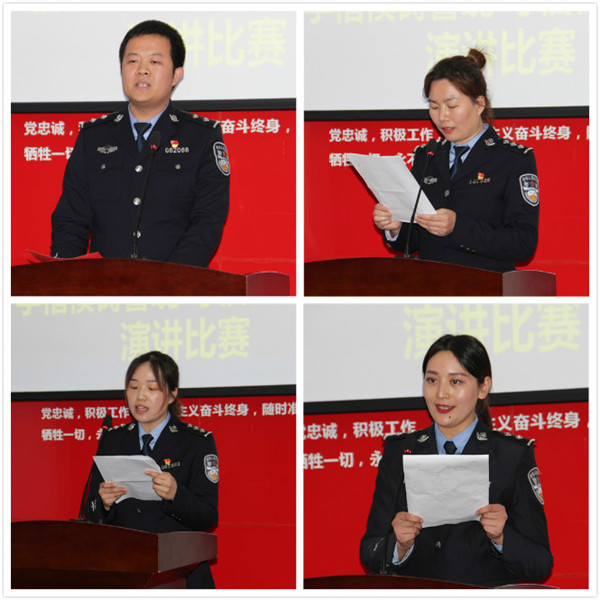 新野县公安局举办英模事迹报告会和主题演讲比赛