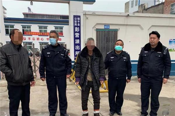 内乡县赵店派出所:流浪汉流落异乡 民警助其踏上回家路