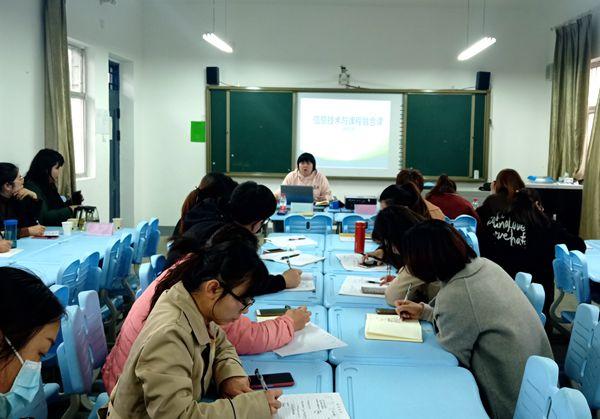 让信息技术为智慧教育赋能!郑州二七区京广路小学举办信息技术与课堂融合主题培训