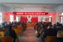 南阳宛城区高庙镇:召开第一届人民代表大会第四次会议