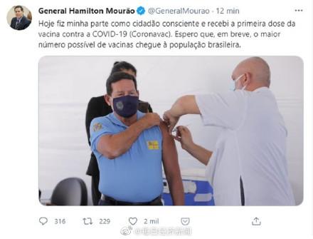 巴西副总统接种中国新冠疫苗:期望巴西大部分民众都能够尽早接种疫苗