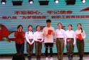 长沙市雨花区教育局直属幼儿园党支部举办第八届教职工教育技能竞赛