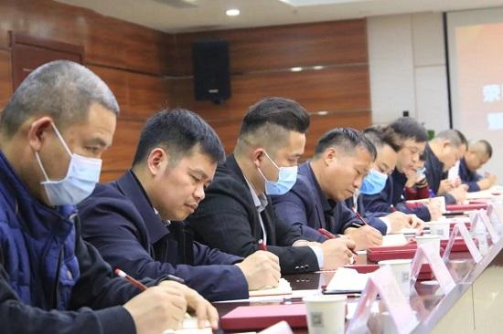 荥阳市新联会召开党史集中学习会暨2021年第一次常务理事会
