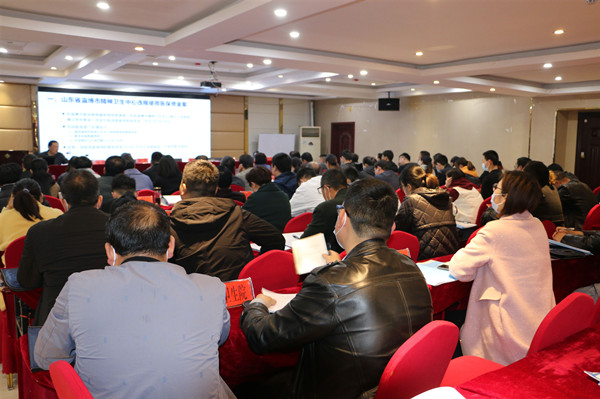 邓州市医保领域法律法规政策培训开讲了