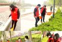 """汤阴县新联会开展""""志愿新阶层,保护母亲河""""志愿服务活动"""