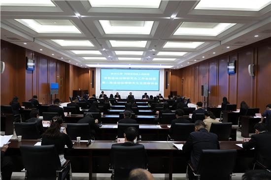 河南省法院、郑州大学共同举办第二批进站法律研究生见面座谈会
