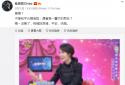 焦恩俊林千钰已离婚 两人已在去年8月离婚