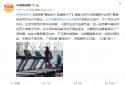 """北京健身房设七天冷静期 别再靠""""营销话术""""卖健身卡了"""