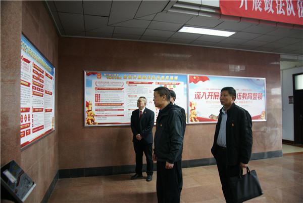 省政法队伍教育整顿第十三驻点指导组到邓州市人民法院开展实地督导
