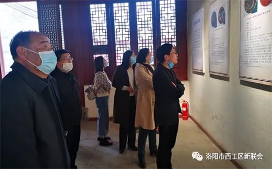 西工区新联会走进洛八办纪念馆参观学习
