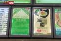 长春一高校食堂推自助减脂餐受到学生追捧 网友:羡慕了,别人的学校!