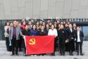 河南瑞阳养老集团组织参观红色主题作品展