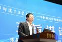 驻马店市人民政府与黄淮学院联合举办乡村振兴论坛及系列讲座