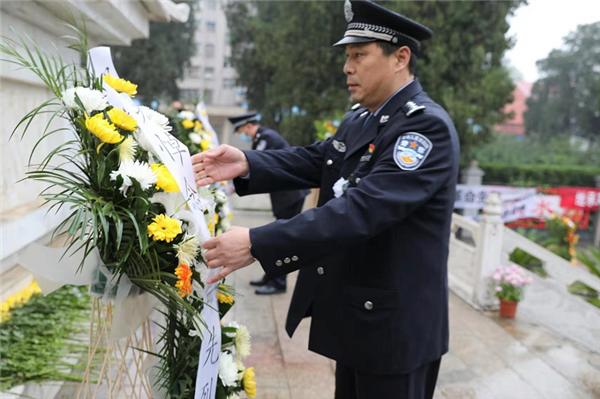 邓州市公安局组织开展清明祭奠英烈活动