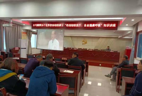 驻马店市驿城区水屯镇举办防治结核病知识讲座
