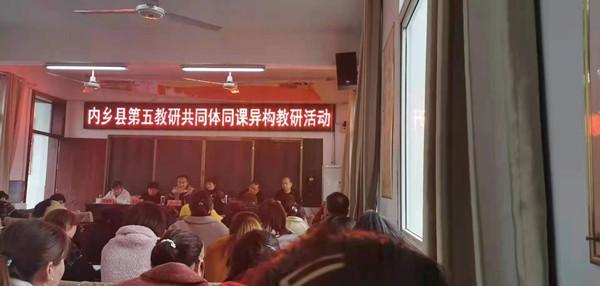 内乡县大桥乡教师赴马山镇小学开展教育教学研讨交流活动
