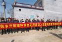 唐河县昝岗乡:缅怀革命先烈 重温入党誓词