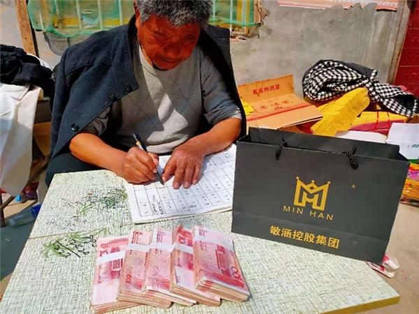 永城青年张亚坤救人牺牲 敏涵集团董事长刘敏捐款5万元慰问英雄家属