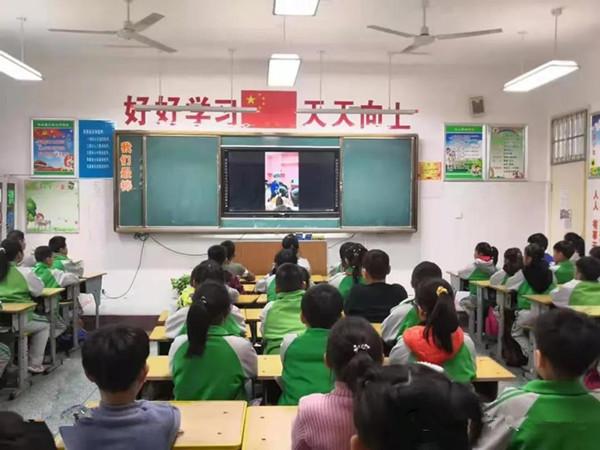 180万中小学生共上一堂课!南阳消防支队举办中小学生安全教育日消防公开课直播活动