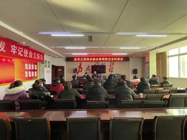 南阳消防支队聚焦大型商业综合体深推消防安全专项整治三年行动落地见效