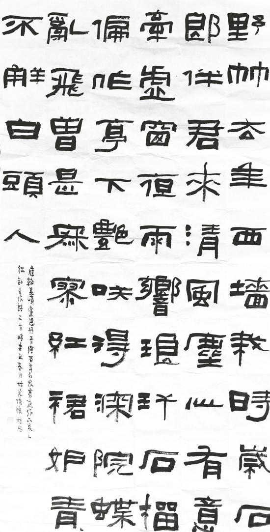 【翰墨颂党恩·丹青绘百年】投稿 张林忠《自作题画诗二首》