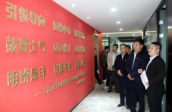 郑州市委组织部到中华网河南频道调研指导非公党建工作