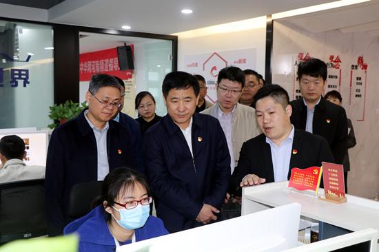 郑州市委组织部副部长史传春一行到石佛办事处大学科技园(东区)调研指导党建工作