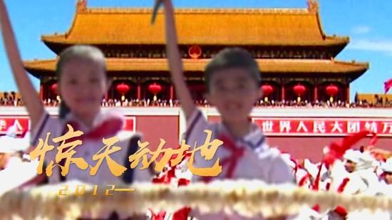 """河南为什么这么""""红""""?河南广播电视台党史教育专题片《征程》今晚揭秘"""