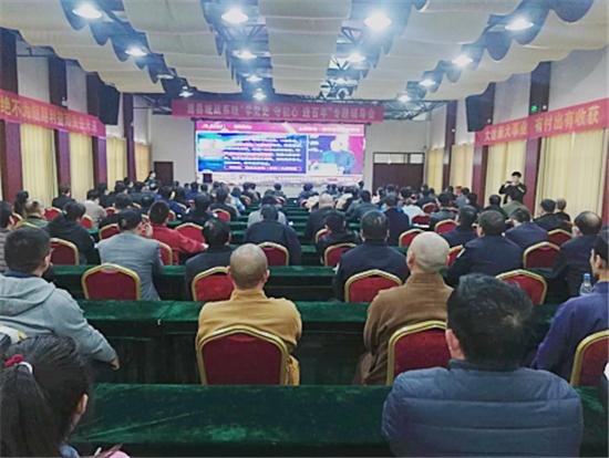 学史明理 与新阶层携手同行 温县统战系统迅速掀起党史学习教育新高潮