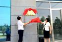 """安阳滑县多措并举探索新的社会阶层人士统战工作""""新""""路径"""