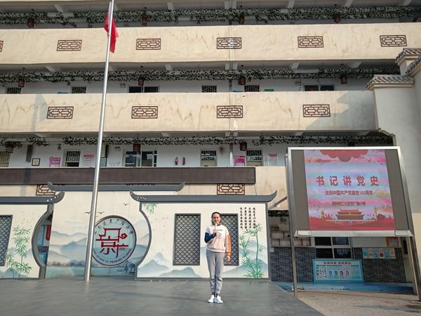 讲好党史故事 做时代先锋少年 郑州二七区京广路小学开展学党史活动