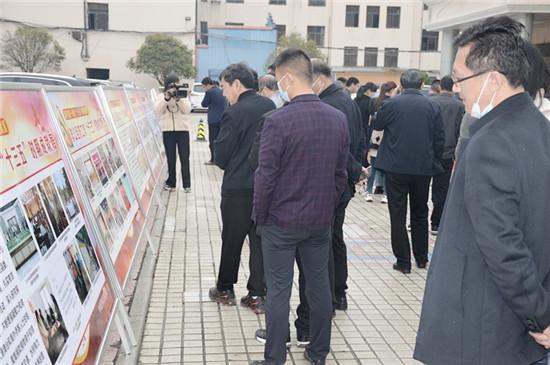 镇平县2021年统战工作会议召开