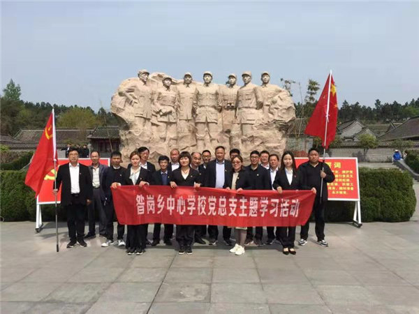 唐河县昝岗乡:共忆光荣党史 不忘入党初心