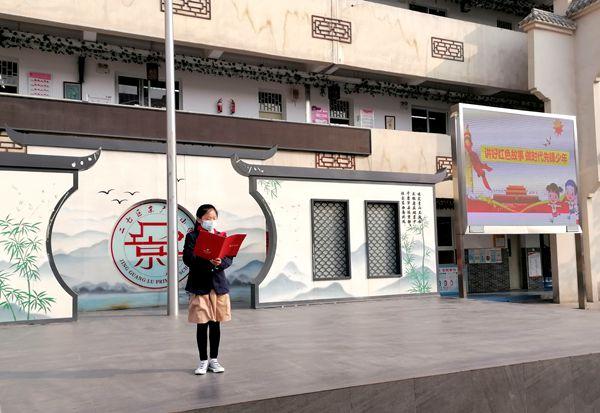 郑州二七区京广路小学举行学党史升旗仪式主题活动