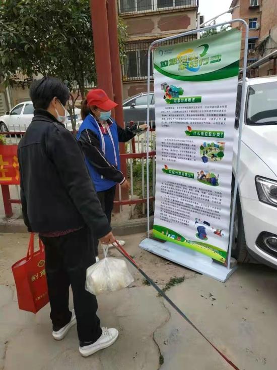 郑州市中原区三官庙街道联合河南森贝特开展垃圾分类宣传活动