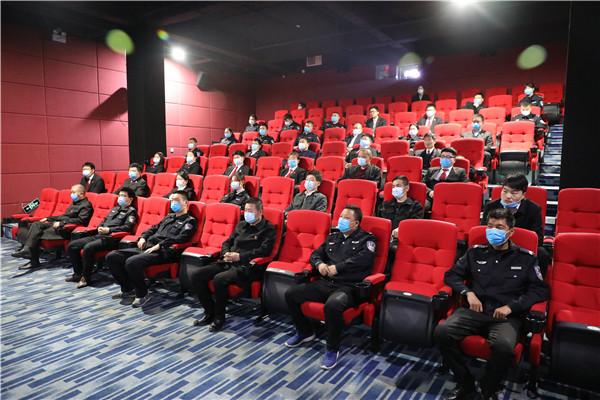 新野县法院组织干警观看电影《平安中国之守护者》